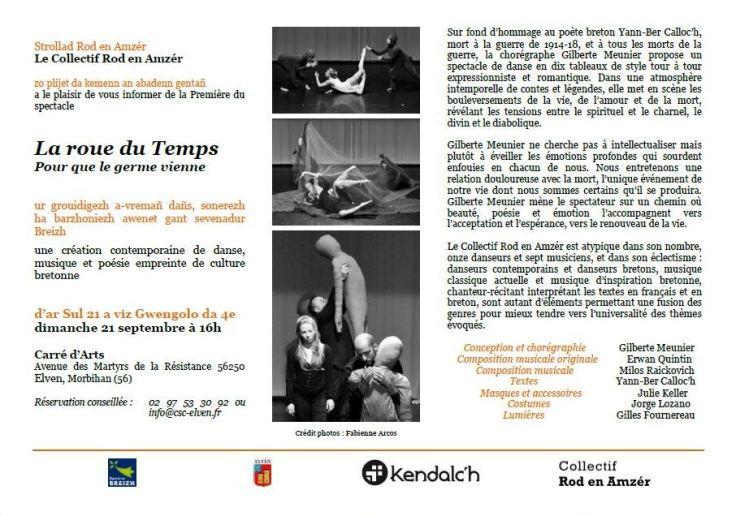 Invitation Facebook Première La roue du Temps 21 septembre 2014 (2)